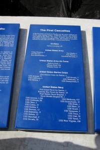 USS Arizona Memorial Visitors Center - Remembrance Circle